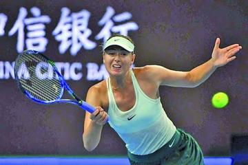 Sharapova arranca con un triunfo su participación en el torneo de Pekín