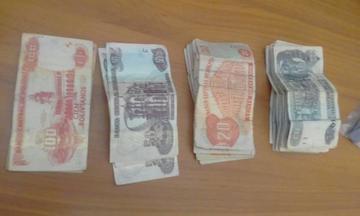 Felcc incauta billetes falsificados de una pareja en Llallagua