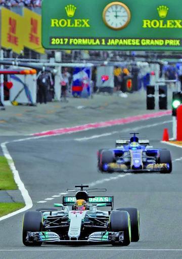 """Hamilton logra la """"pole"""" en el GP de Japón"""