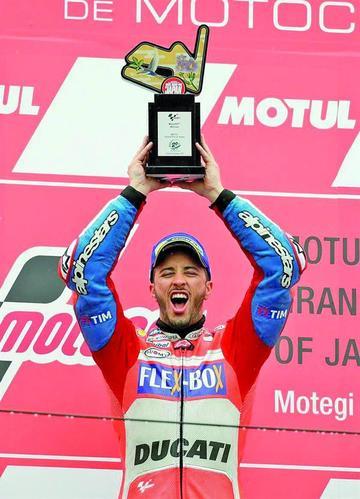 Andrea Dovizioso se adueña del Gran Premio de Japón de MotoGP