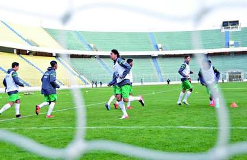 Bolivia suspende partido amistoso
