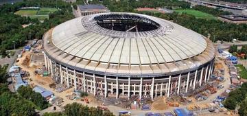 Admiten corrupción en estadio del Mundial