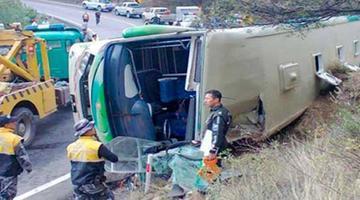 Accidente de autobús en carretera en Brasil deja seis muertos