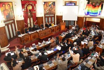 Documentos de Panamá: prevén aprobar informe en la Asamblea