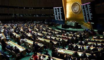 ONU condena decisión de EE.UU. sobre la capitalidad de Jerusalén
