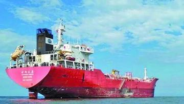 Seúl incauta barco petrólero destinado a Corea del norte