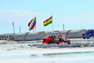 Construcción de planta de cloruro de potasio se concluye en marzo
