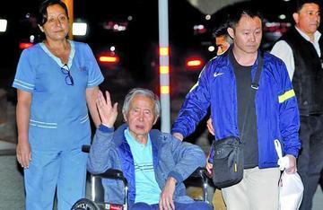 Fujimori comparecerá en corte internacional este 2 de febrero