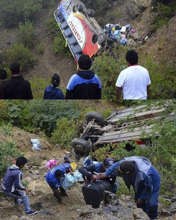 Embarrancamiento de bus  deja una muerta y 9 heridos