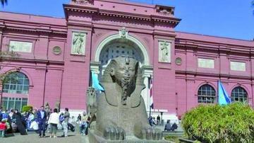 En el Cairo  exhiben  una momia  aulladora