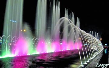 Alcaldía quiere construir aguas danzantes en la nueva terminal