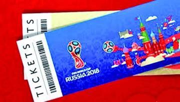 FIFA reanuda venta de entradas
