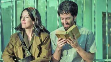 Premian al filme nacional Eugenia