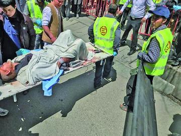 Dos explosiones en Afganistán provocan 57 personas muertas