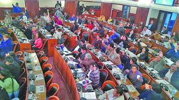 Diputados sancionan la ley que crea empresas sociales