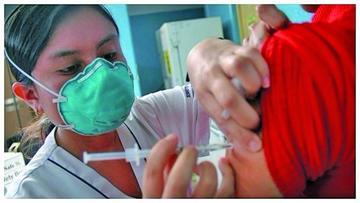 Reportan tres casos sopechosos de Influenza A H1N1 en Potosí