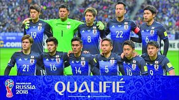 Japón y Catar son países invitados a la Copa América de Brasil 2019