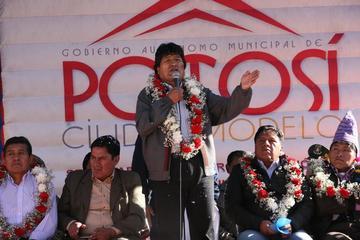 Entregan el Centro Huayna Capac con inversión de Bs, 10.7 millones