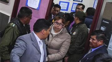 Piden ampliar proceso contra dos abogados por el caso Consorcio