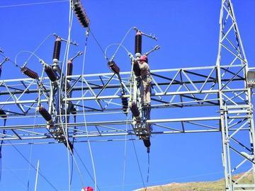 Autoridad de Electricidad afirma que no anularán ajuste de tarifas