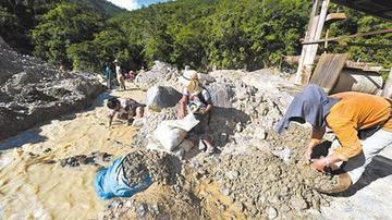 El 85 % de cooperativas mineras trabaja sin una licencia ambiental