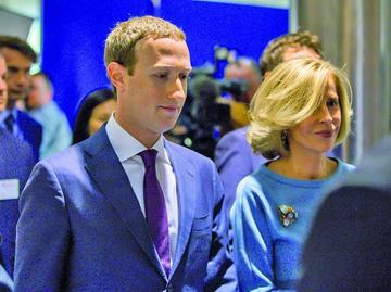 El fundador de Facebook pide perdón por filtración de datos
