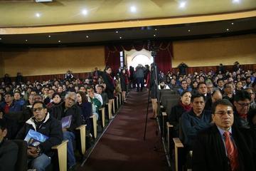 Las universidades de Bolivia debaten acerca de la crisis económica