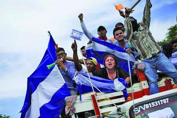 OEA crea grupo para investigar protestas violentas en Nicaragua