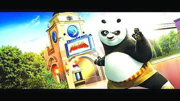 Nuevo Kung Fu Panda llega   a Universal de Hollywood