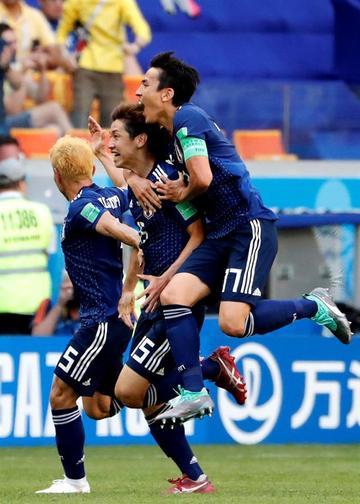 Japón amarga el debut de Colombia