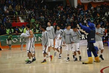 La FBB suspende el partido entre Calero y CAN