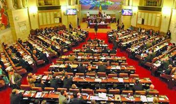 Senado quita a la justicia de paz potestad sobre extradiciones en Colombia