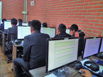 Postulantes a la UATF consultarán resultados