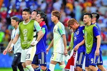 Japón y Catar serán los invitados en Brasil