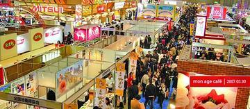 Presentan informe de la Exposición de Comidas y Bebidas Foodex Japón