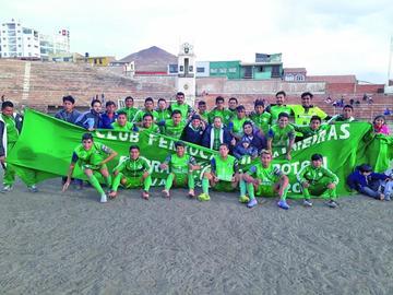 Ferrocarril Palmeiras se corona campeón de la AFP