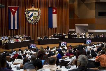 Debaten incorporar propiedad privada en constitución cubana