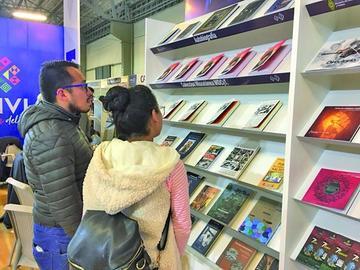 Incentivo a la literatura en el país es mayor cada año