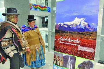 Celebran el día Nacional de las Áreas Protegidas