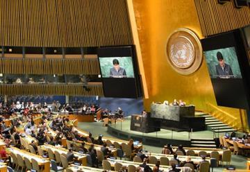 Evo viajará a la 73 Asamblea General de Naciones Unidas