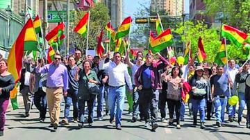 TSE le niega personería a Sol.bo para que sea un partido político