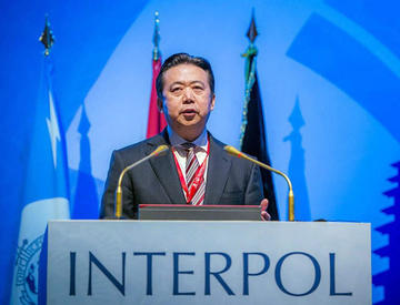 Interpol pierde el rastro de su presidente, extraviado en China