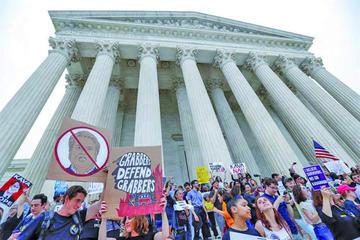 Juez de Trump llega  al Tribunal Supremo pese a acusaciones