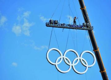 Dakar es sede de los Juegos Olímpicos