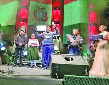 Potosino gana un premio en Oruro