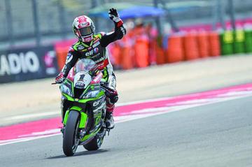 Rea gana la primera carrera en el GP de Catar