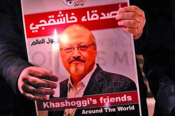 Turquía persiste en buscar al periodista desaparecido