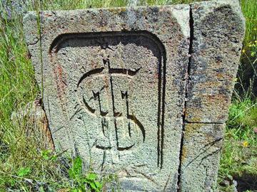 Sugieren rescatar el cementerio de Aullagas