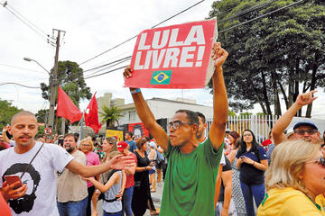 Fracasa intento de sacar a Lula de la cárcel tras rechazo judicial