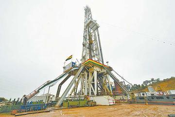 Confirman existencia de un reservorio gigante de gas en el pozo Boyuy-X2